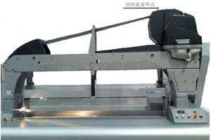 连云港纺织机械吸塑外壳