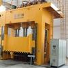 1500吨压机